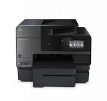 [렌탈] HP A4  컬러 무한 잉크젯 복합기 오피스젯 프로 8630 / 보증금10만 / 3,000매